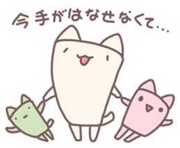 Uiro-Cats sticker #670500