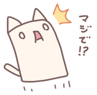 Uiro-Cats sticker #670501
