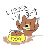 a dog sticker #671040