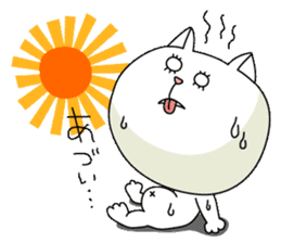 White cat Sticker sticker #671460