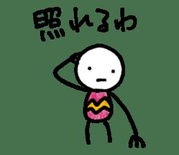 Muhyori sticker #671513