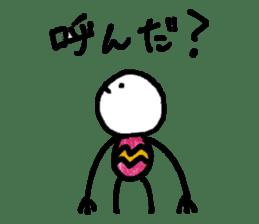 Muhyori sticker #671514