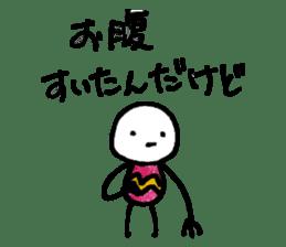 Muhyori sticker #671517