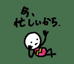 Muhyori sticker #671518