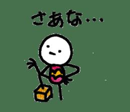 Muhyori sticker #671528