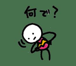 Muhyori sticker #671529