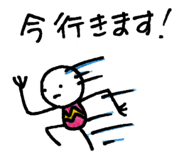 Muhyori sticker #671532