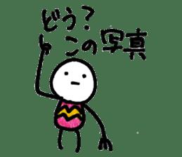 Muhyori sticker #671541