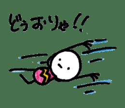 Muhyori sticker #671545