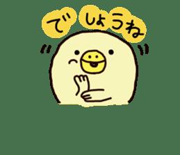 KOHARU sticker #672317