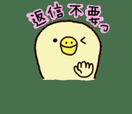 KOHARU sticker #672320