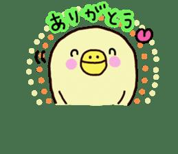 KOHARU sticker #672322