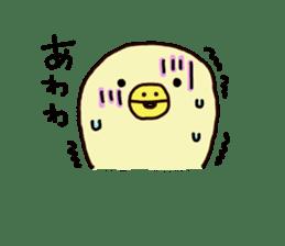 KOHARU sticker #672324