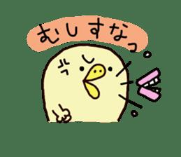 KOHARU sticker #672327