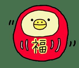KOHARU sticker #672328