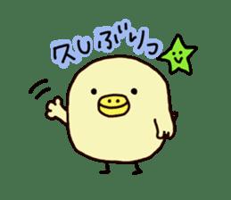 KOHARU sticker #672332
