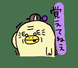 KOHARU sticker #672334