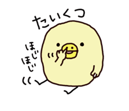 KOHARU sticker #672341