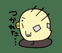 KOHARU sticker #672342