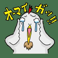 Mr. Chicken sticker #672473