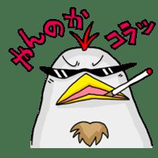 Mr. Chicken sticker #672475