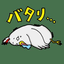 Mr. Chicken sticker #672480