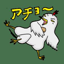 Mr. Chicken sticker #672482