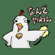 Mr. Chicken sticker #672483