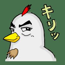 Mr. Chicken sticker #672485