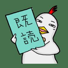 Mr. Chicken sticker #672499