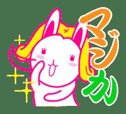 pretty rabbit sticker #672909