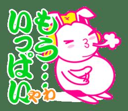 pretty rabbit sticker #672917