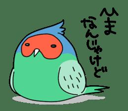 momocoro sticker #673170