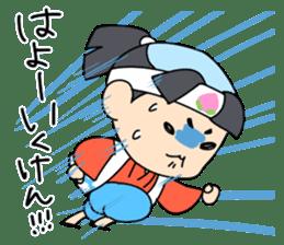 momocoro sticker #673176