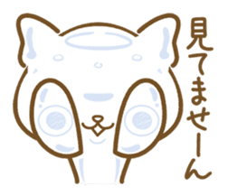 Jellyfish  Cat sticker #673188