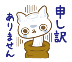 Jellyfish  Cat sticker #673208