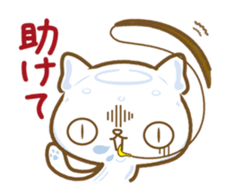Jellyfish  Cat sticker #673209