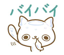Jellyfish  Cat sticker #673212