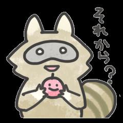 Raccoon dog TANUTAROU