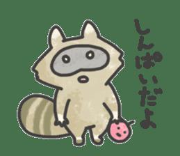 Raccoon dog TANUTAROU sticker #673426