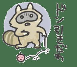 Raccoon dog TANUTAROU sticker #673428