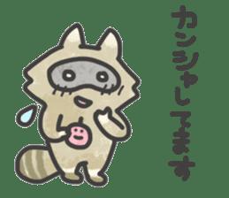 Raccoon dog TANUTAROU sticker #673429