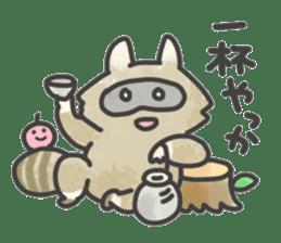 Raccoon dog TANUTAROU sticker #673430