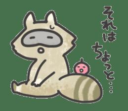 Raccoon dog TANUTAROU sticker #673431