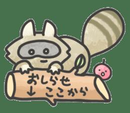 Raccoon dog TANUTAROU sticker #673432