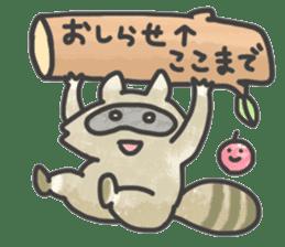 Raccoon dog TANUTAROU sticker #673433