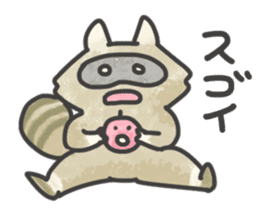 Raccoon dog TANUTAROU sticker #673435