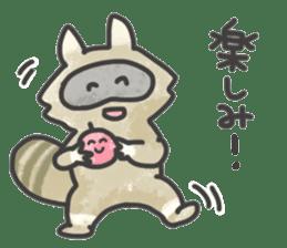 Raccoon dog TANUTAROU sticker #673438