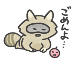 Raccoon dog TANUTAROU sticker #673439