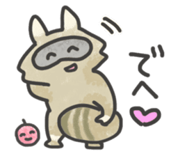 Raccoon dog TANUTAROU sticker #673440